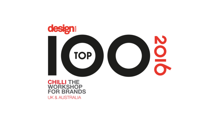 Design Week Top 100 - 2016